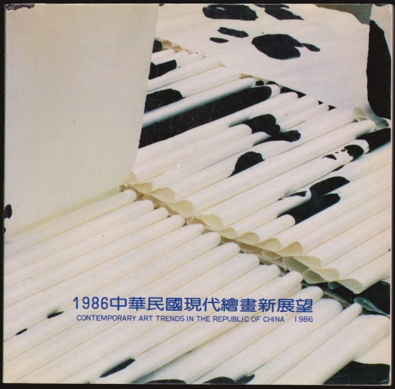 Contemporary Art Trends in the Republic of China 1986