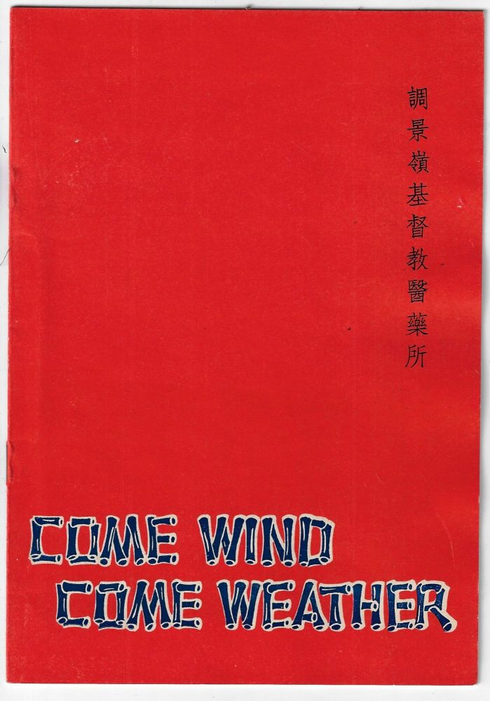 Come Wind Come Weather. Rennie's Mill Camp for Refugees...Hongkong, Fifth Year, 1954