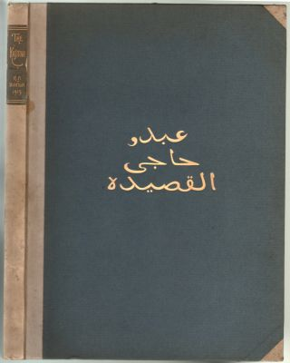 The Kasidah of Haji El-Yezdi, Translated and Annotated by His Friend and Pupil, F.B. Sir Richard...