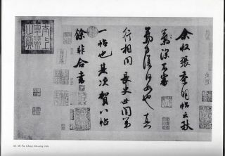 Mi Fu and the Classical Tradition of Chinese Calligraphy. Lothar Ledderose.