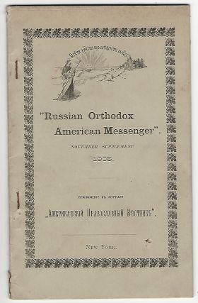 Russian Orthodox American Messenger, November Supplement, 1905. Rev. A.; Rev. Ingram N. W. Irvine; Archbishop Tikhon of Moscow Hotovitzky, Saint.