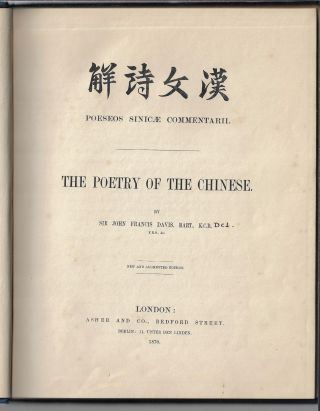 The Poetry of the Chinese. Poeseos Sinicae Commentarii