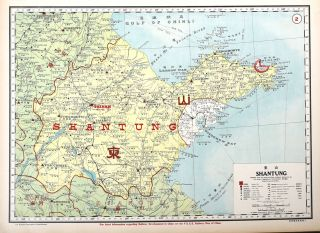 The New Atlas and Commercial Gazetteer of China. A Work Devoted to Its Geography & Resources and Economic & Commercial Development