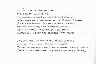 Cold Mountain Poems, Twenty-Four Poems by Han Shan