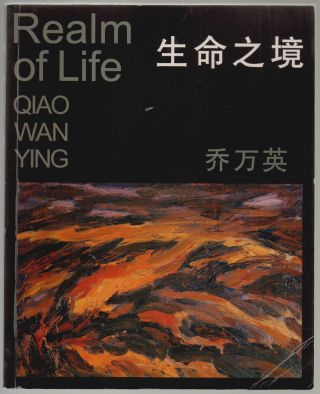 Realm of Life, Qiao Wanying